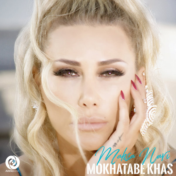 Mahsa Navi - 'Mokhatabe Khas'