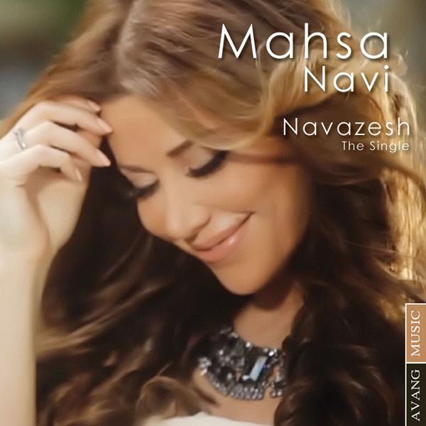 Mahsa Navi - 'Navazesh'