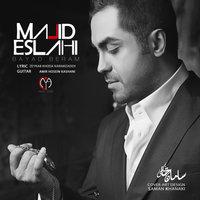 Majid Eslahi - 'Bayad Beram'