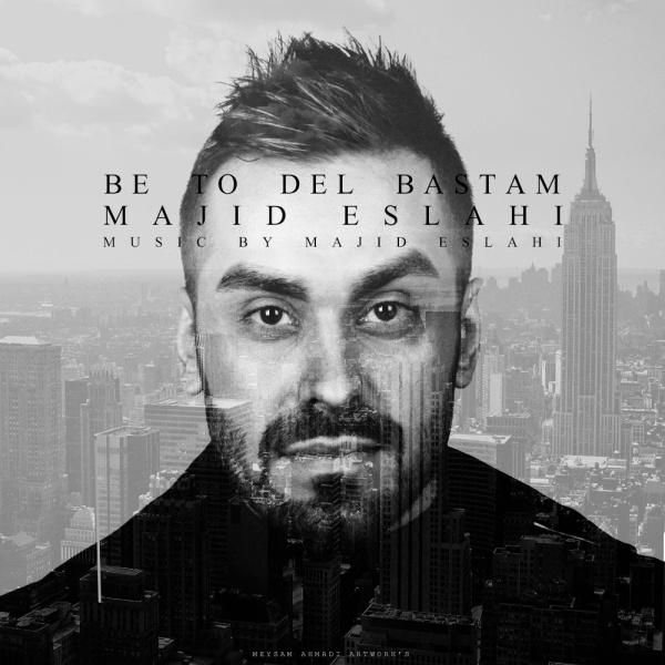Majid Eslahi - Be To Del Bastam
