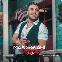Majid Eslahi - 'Deldar'