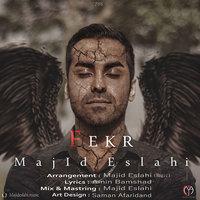Majid Eslahi - 'Fekr'