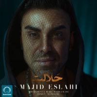 Majid Eslahi - 'Halalet'