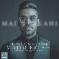 Majid Eslahi - 'Harfe Mardom'