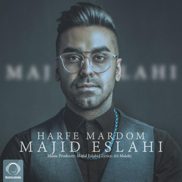Majid Eslahi - Harfe Mardom