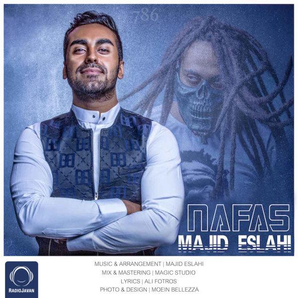 Majid Eslahi - Nafas