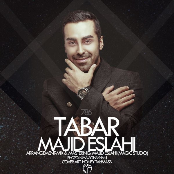 Majid Eslahi - Tabar