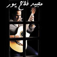 Majid Falahpour - 'Eshghe Aval'