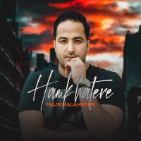 Majid Falahpour - 'Hamkhatere'