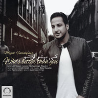 Majid Falahpour - 'Ki Behtar Az To'