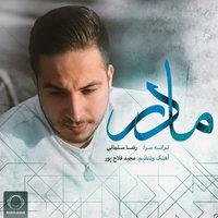 Majid Falahpour - 'Madar'