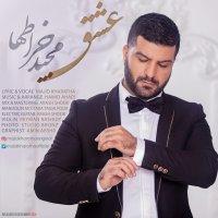 Majid Kharatha - 'Eshgh'