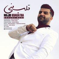 Majid Kharatha - 'Ghalbe Mani'