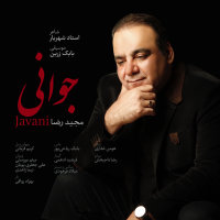 Majid Reza - 'Javani'