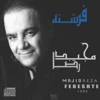 Majid Reza - 'Adama'