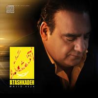 Majid Reza - 'Aghoosh'