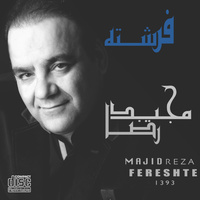 Majid Reza - 'Az Bas Ke Nazi'