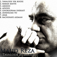 Majid Reza - 'Baram Kafie'