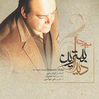 Majid Reza - 'Behtarin Didar'