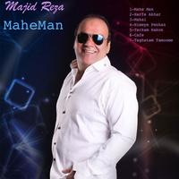 Majid Reza - 'Cafe'
