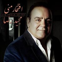 Majid Reza - 'Mikham Ashegh Besham'