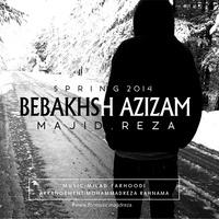 Majid Reza - 'Tamumesh Kon'