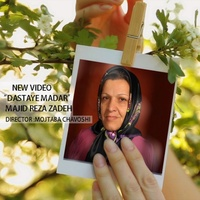 Majid Rezazadeh - 'Dastaye Madar'