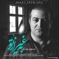 Majid Rezazadeh - 'Be Gheyr Az To'