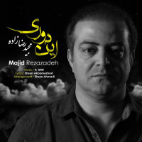 Majid Rezazadeh - 'In Doori'