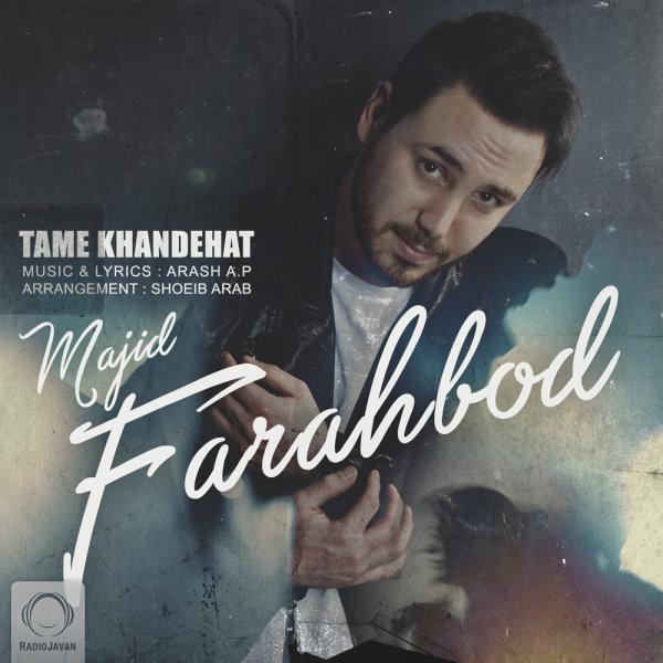 Majid F - Tame Khandehat