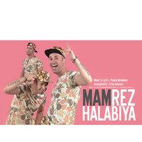 Mamrez - 'Hala Biya'