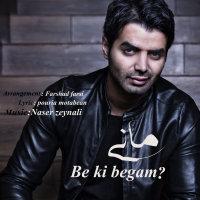 Mani - 'Be Ki Begam'