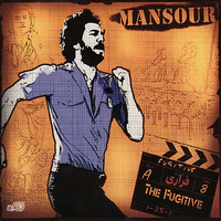 Mansour - 'Arezoomeh'
