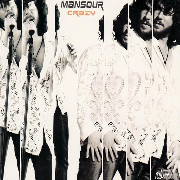 Mansour - 'Azize Delami'