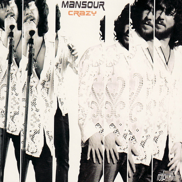 Mansour - 'Ghararemoon Yadet Nareh'