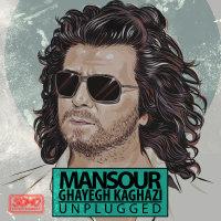 Mansour - 'Ghayeghe Kaghazi (Unplugged)'