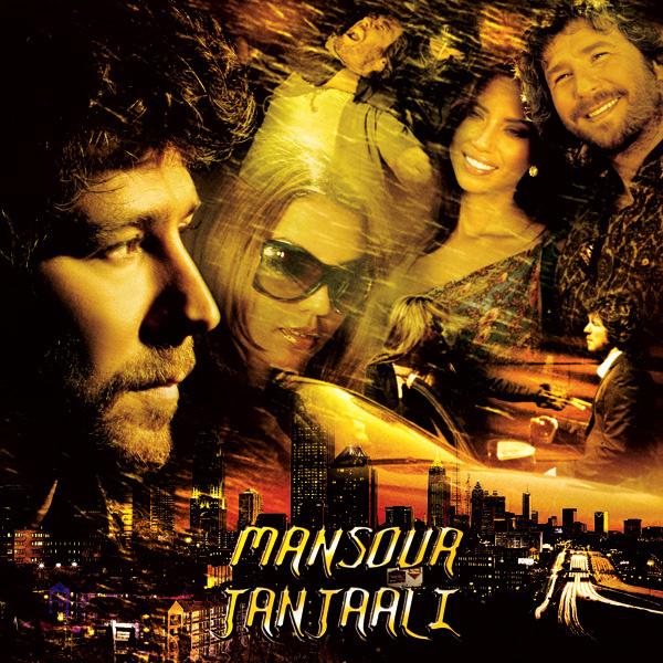 Mansour - Janjaali