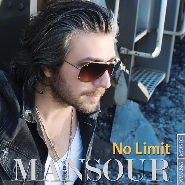 Mansour - No Limit