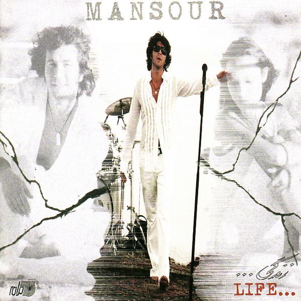 Mansour - Zendegi