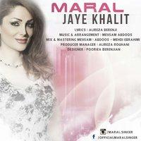 Maral - 'Jaye Khalit'