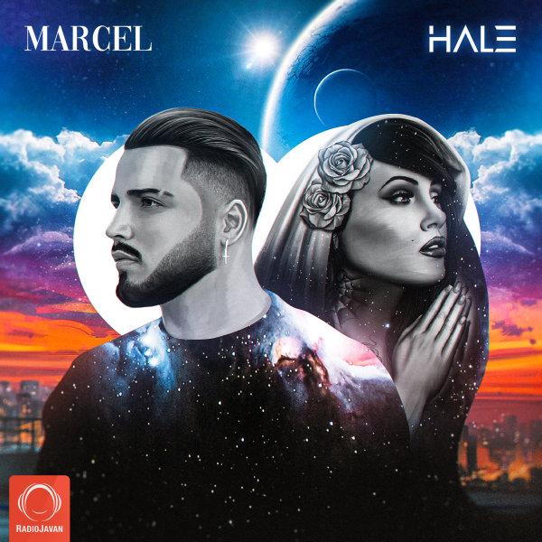 Marcel - Hale Song   مارسل حله'