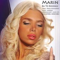 Marin - 'Ba To Bodan'