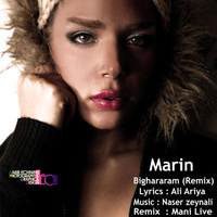 Marin - 'Bighararam (Remix)'