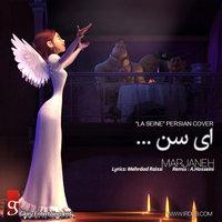 Marjaneh - 'Ey Sen (A Monster in Paris)'
