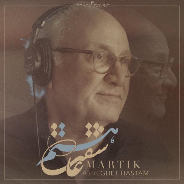 Martik - Asheghet Hastam