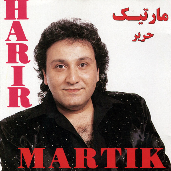 Martik - Harir