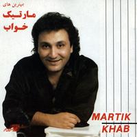 Martik - 'Khab'