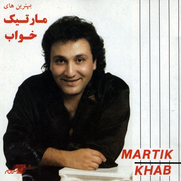 Martik - Khab