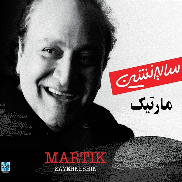 Martik - Khabari Nist