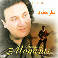 Martik - 'Sharab Khaneh'